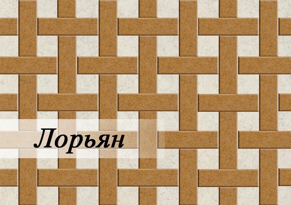 Клеевой пробковый Паркет Лорьян