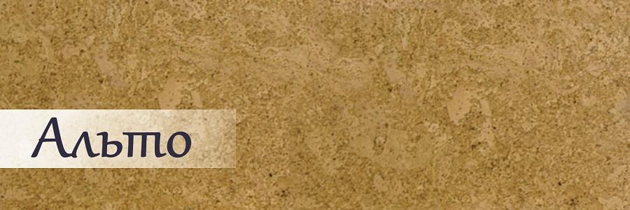 Клеевой пробковый пол альто