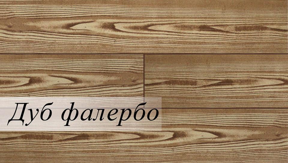 Клеевой пробковый пол Дуб-Фалербо