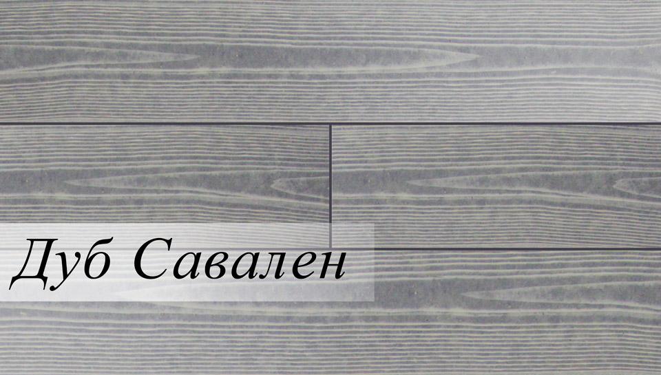 Клеевой пробковый пол Дуб-Савален